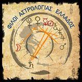 Φίλοι Αστρολογίας Ελλάδος